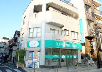 とくまるクリニック 東京都板橋区徳丸